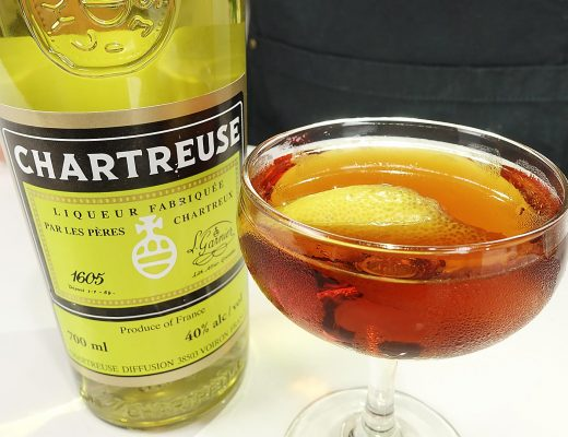 Greenpoint Cocktail Recipe